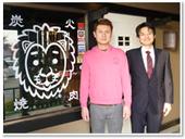 新宿の飲食店のお客様による税理士法人YFPクレアの評判