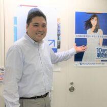 MFクラウド(マネーフォワード)10億円軍資金キャンペーン